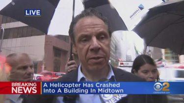 ミッドタウンでヘリコプター激突事故。1人死亡。