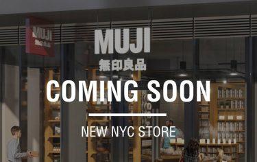 7月4日、無印良品がミッドタウンに新店舗オープン!