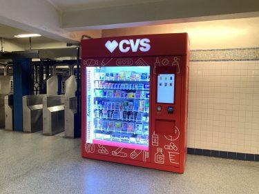 CVSがニューヨーク地下鉄駅内に自動販売機を設置
