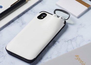 iPhoneとAirPodsの両方を充電できるスマホケースが登場!