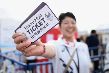 2020東京オリンピック 大会組織委員会が国内チケットの再抽選を発表