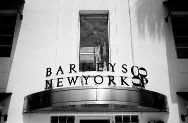 バーニーズ・ニューヨークが破産申請 15店舗を閉鎖