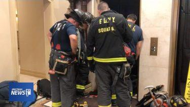 マンハッタンの高層ビルでエレベーター事故。男性が押しつぶされ死亡