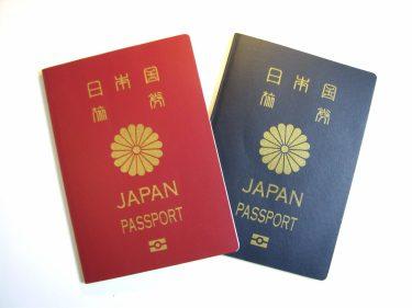 ニューヨークで知っておくと便利なパスポート情報