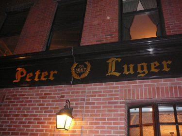 老舗のステーキハウス「Peter Luger」ついにオンライン予約を開始!