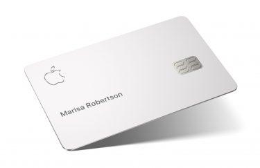 アップルカードの申請審査で性差別?