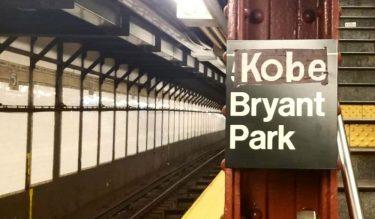 コービー・ブライアントの突然の死に対し、ニューヨーカーは独自の形で追悼の意を示す