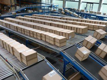 アマゾンの新しい倉庫が、スタテン・アイランドに