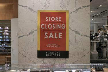 バーニーズ・ニューヨーク、2月23日にとうとう閉店