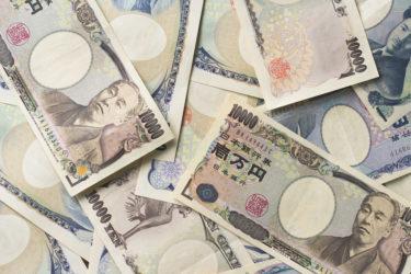 円が急騰。一時1ドル101円台に