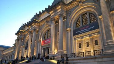 メトロポリタン美術館が夏に再開する計画を発表