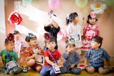 ニューヨーク子育て 保育園 & 幼稚園 事情