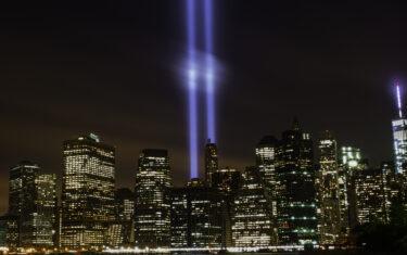 今年の 9/11 トリビュート・イン・ライトの点灯は中止