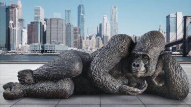 巨大なゴリラ像がハドソンヤードにやってくる