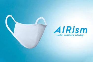 ユニクロのAIRismマスクが、8月24日 アメリカに登場