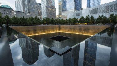 9/11の惨劇から19年