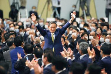 菅氏が新総裁に。次期首相に対してアメリカの反応は?