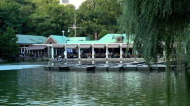 セントラルパークボートハウスレストランが少なくとも来年4月まで閉店