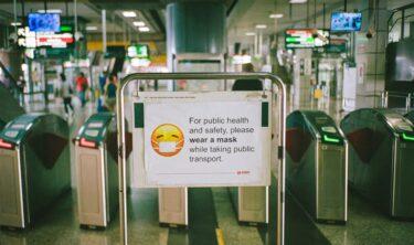 空港やバスターミナルでもマスク着用しないと50ドルの罰金