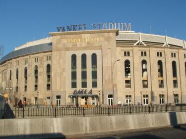 ヤンキースタジアムがCOVID-19のワクチン接種場に