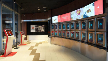 非接触型・自動販売機形式のレストランがジャージー・シティにオープン