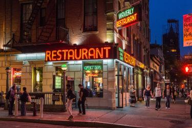 ニューヨークのレストラン・バーの深夜営業規制が解除