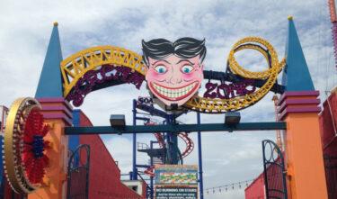 コニーアイランド遊園地が、今週金曜から営業再開