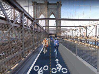 ブルックリン・ブリッジの自転車専用レーンの工事が6/21から開始